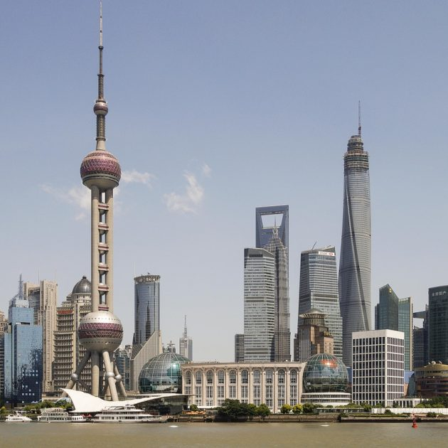 A picture of the city of Shanghai